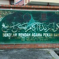 Photo taken at Sekolah Rendah Agama Banting by Wajihah S. on 1/28/2016