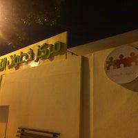 Photo taken at مركز خطوات التواصل للتوحد by Nahlah on 1/25/2014