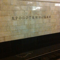 Photo taken at metro Kropotkinskaya by George S. on 10/10/2012
