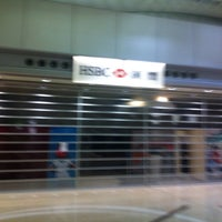 Photo taken at HSBC 匯豐 by JK on 1/17/2015