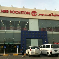 Photo taken at Jarir Bookstore by Noni Y. on 1/26/2013