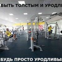 Photo taken at Новая Лига by Ilya on 9/21/2013