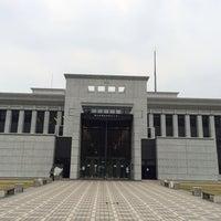 Photo taken at 岡山県運転免許センター by Shinichiro Y. on 11/17/2013