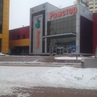 Photo taken at Рамстор / Ramstore by YElena on 1/1/2013
