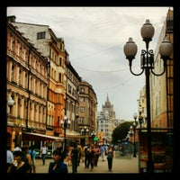 Photo taken at Arbat Street by Nataha on 6/25/2013