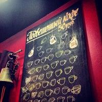 Photo taken at Кофеин by Ksenia P. on 2/13/2013