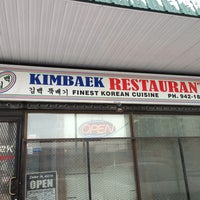 Photo taken at Kim Baek Korean Restaurant by Denis A. on 2/1/2013