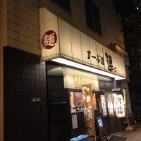 Photo taken at すーぷ道 連 by masayuki y. on 10/11/2013