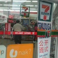 Photo taken at 7-Eleven by mahamad z. on 12/2/2012
