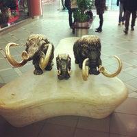 Mammut Shopping Centre