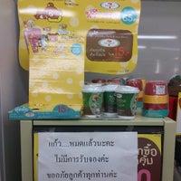Photo taken at 7-Eleven by pbest p. on 2/26/2014