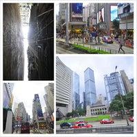 Photo taken at Sun Kong Hostel 新港賓館 by Ivan M. on 5/26/2013