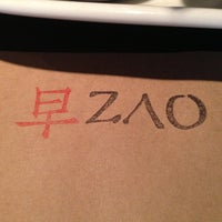 Photo taken at Zao Oriental Cuisine by Stefy B. on 2/7/2013