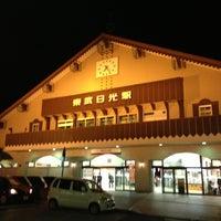 Photo taken at Tobu-nikko Station (TN25) by Tsutomu M. on 11/9/2012