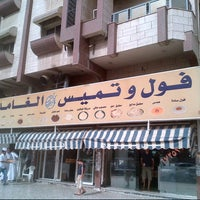 Photo taken at فول و تميس الغامدي by Waleed B. on 5/22/2013