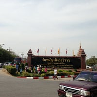 Photo taken at Wat Phananchoeng by Kru N. on 1/1/2013