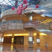 Photo taken at Suntec Tower Two by Kelvin ケ. on 1/29/2014