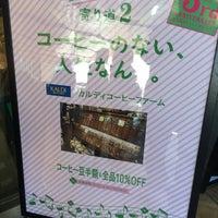 Photo taken at KALDI COFFEE FARM アトレ大井町2 by Papa P. on 3/22/2014