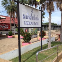 Photo taken at สถานีรถไฟ ปากช่อง by Pom on 11/13/2012