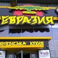 Снимок сделан в Євразія / Eurasia пользователем Kostya S. 3/3/2013