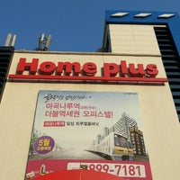 Photo taken at Home plus by SungKyun A. on 5/6/2014