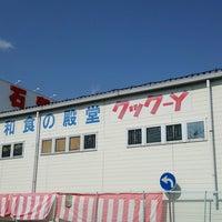 Photo taken at クック-Y 石和店 by Mocha M. on 3/9/2014