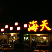 Photo taken at Restoran Hai Thian by Kasey W. on 2/11/2011