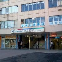 Photo taken at Jingū-mae Station (NH33) by Mitsugi(貢) K. on 10/23/2011