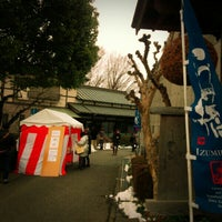 Photo taken at 泉橋酒造 by 廣文 on 2/11/2014