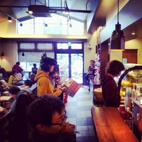 Photo taken at Starbucks Coffee 西宮鞍掛店 by Takayoshi N. on 11/15/2012