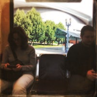 Photo taken at TriMet MAX Green Line by Sarah W. on 7/20/2016