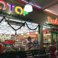 Photo taken at ปึงหงี่เชียง ของฝากเมืองโคราช by Toei I. on 12/31/2015