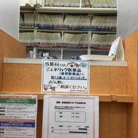 Photo taken at クスリのナカヤマ 多摩区役所前店 by はっちゃん™ on 4/20/2015