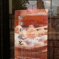 Photo taken at Nan Xiang Xiao Long Bao by Christina H. on 9/26/2012