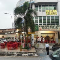 Photo taken at Sungai Yu Seafood Restaurant by Sunny 9. on 1/11/2013
