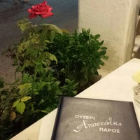 Photo taken at Apostolis by Ελενη Χ. on 8/9/2014