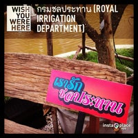 Photo taken at Royal Irrigation Department by เนม เนม เ. on 6/12/2013