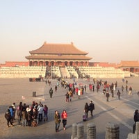 Photo taken at The Imperial Palace by Alexsandr B. on 12/2/2013