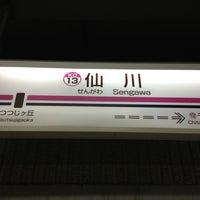 Photo taken at Sengawa Station (KO13) by Ksbigchance on 7/24/2013