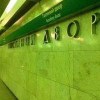 Photo taken at metro Gostiny Dvor by Sergey T. on 12/5/2012