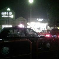 Photo taken at 出町柳駅 タクシー乗り場 by koryu m. on 6/11/2014