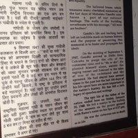 Photo taken at Gandhi Memorial Museum by July P. on 5/4/2014