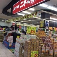 Photo taken at 二木の菓子 GLOBO蘇我店 by Yutaka I. on 4/1/2016
