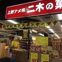 Photo taken at 二木の菓子 GLOBO蘇我店 by Yutaka I. on 1/9/2016