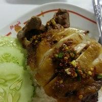 Photo taken at Magic Food Point by Tak on 7/19/2013