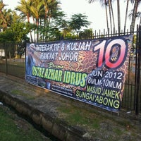 Photo taken at Masjid Jamek Sungai Abong by Fahmie A. on 6/10/2012