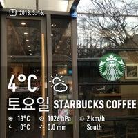 Photo taken at Starbucks by Isabel on 3/16/2013