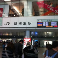 Photo taken at Shin-Yokohama Station by Lady Y. on 3/31/2013