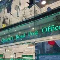 Photo taken at Queen's Road Post Office 皇后大道郵政局 by Edmond L. on 1/22/2016