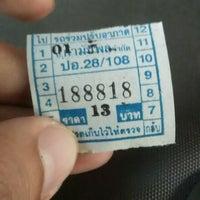 Photo taken at BRT ราชพฤกษ์ (Ratchapruek) by Phantom G. on 1/20/2017